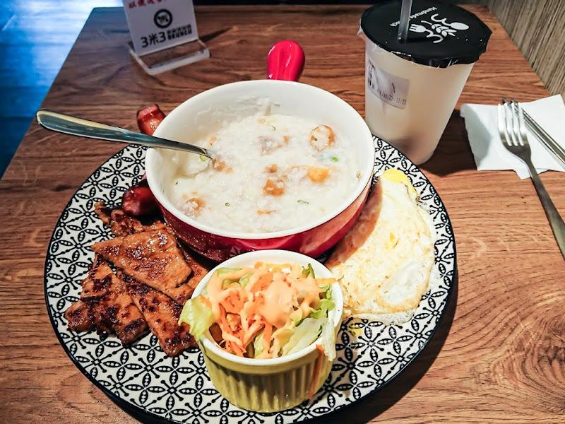 中和早午餐,中和粥品,中和皮蛋瘦肉粥,環球購物好吃