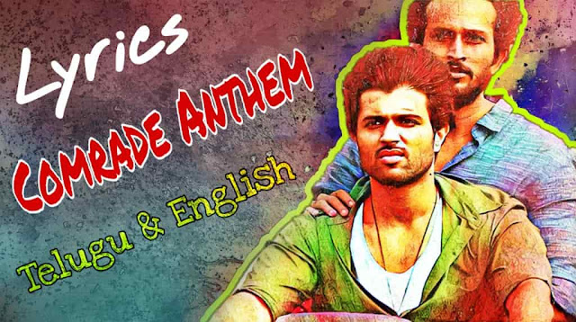 Dear Comrade Anthem Song Lyrics Telugu & English