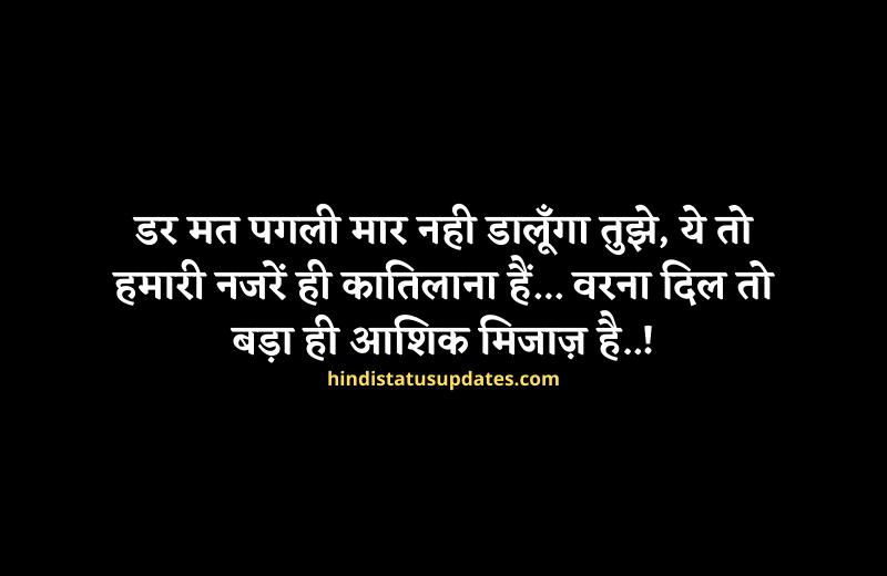 Badmashi Status for FB
