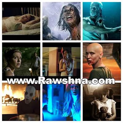 أقوى أفلام الرعب والإثارة التي تحبس الأنفاس