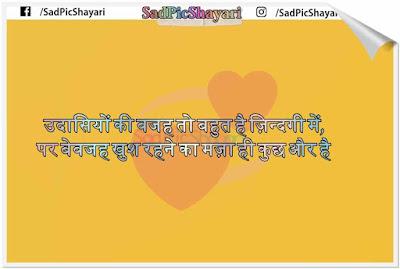 bewafa dost shayari hindi me