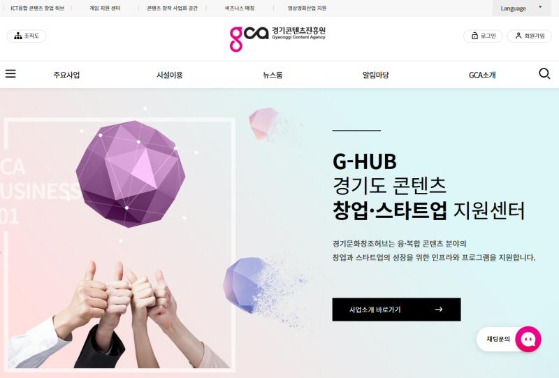 경기콘텐츠진흥원, '경기도 1인 크리에이터 아카데미' 게임과 뷰티반 교육생 모집