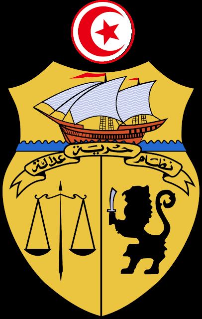 مكونات حكومة الجمهورية التونسية