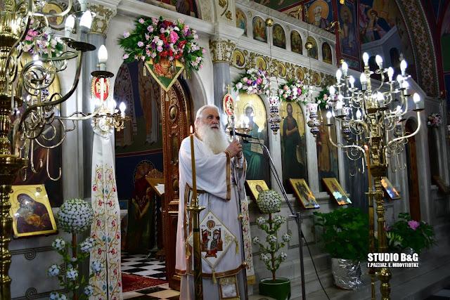 Αρχιερατική θεία λειτουργία της εορτής του Αγίου Πνεύματος στην Αγία Τριάδα (Μέρμπακα) Ναυπλίου (βίντεο)