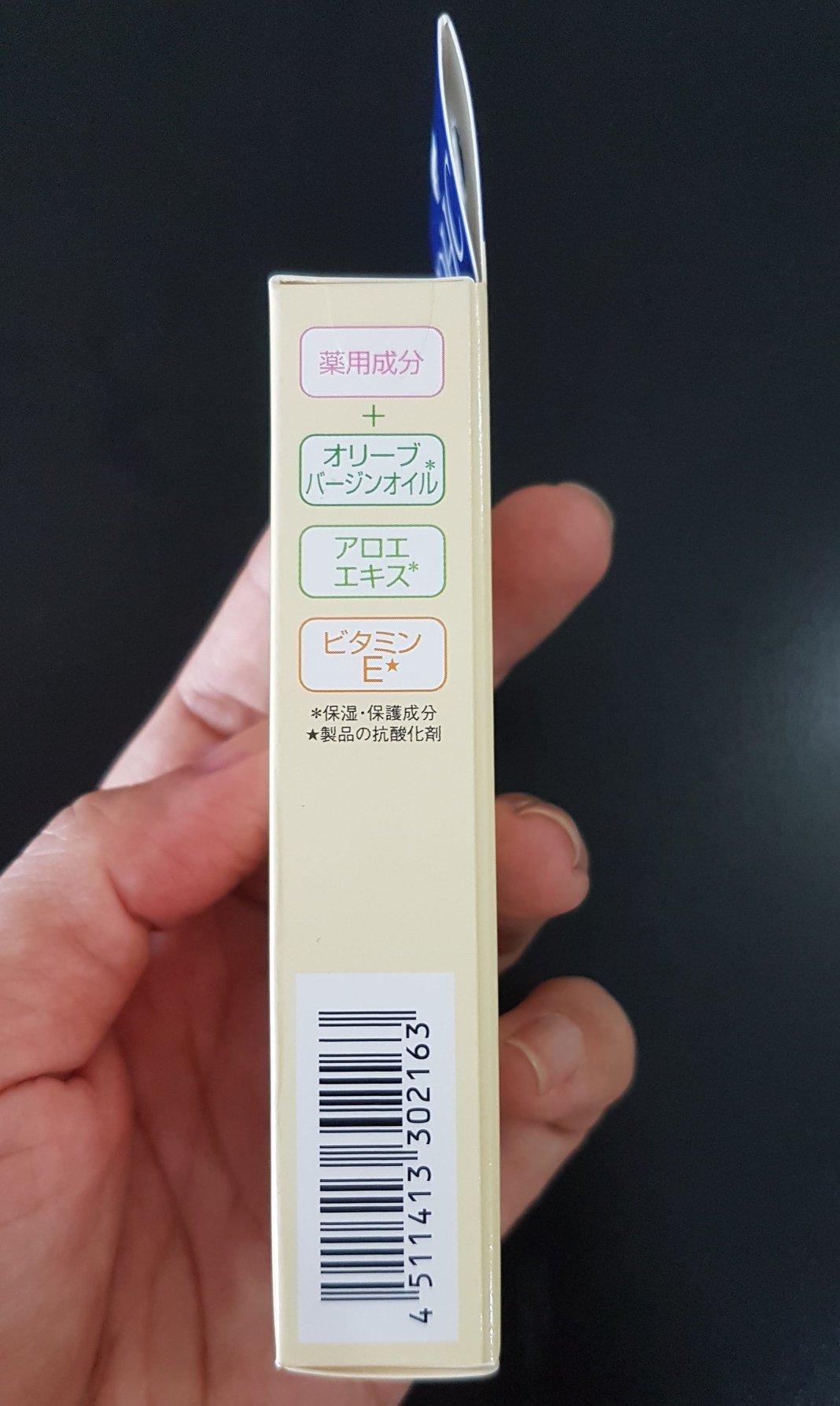 Son dưỡng môi HDC, Hỗ trợ trị thâm môi, Hàng Nhật