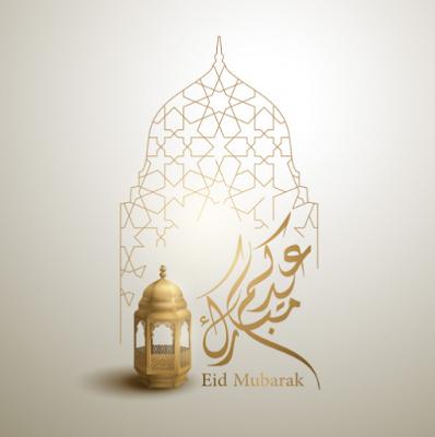 eid ul adha qatar 2019