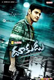 Sonu Sood Movies List In Hindi - 2010 - 2020