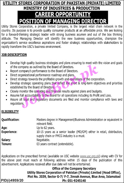 utility-stores-corporation-usc-islamabad-jobs-2021-advertisement