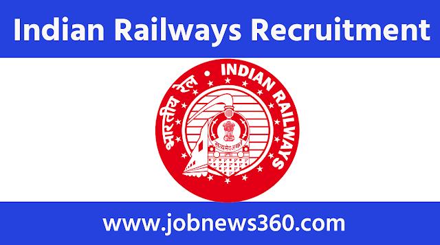 लैब असिस्टेंट, हॉस्पिटल अटेंडेंट और असिस्टेंट के लिए सदर्न रेलवे, चेन्नई भर्ती 2021