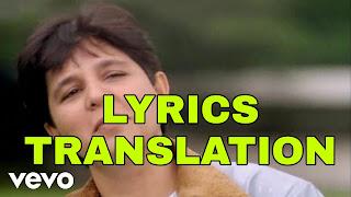 Saawan Mein Lyrics Morni banke Lyrics Meaning/Translation in English – Falguni Pathak