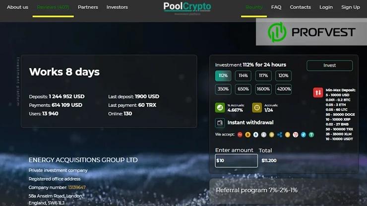PoolCrypto обзор и отзывы проекта