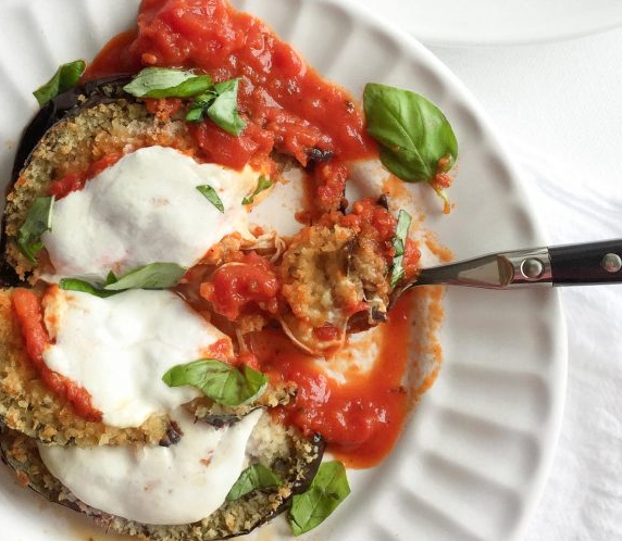 Healthy Baked Eggplant Parmesan #healthy #recipe