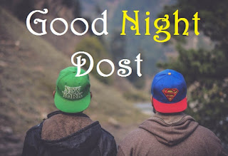 good night images for school friends