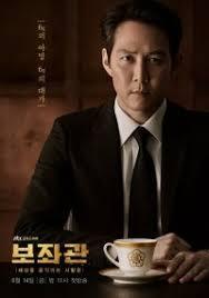 drama korea terbaik di netflix sekarang