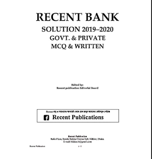 Bank job solutions [2019-2020]
