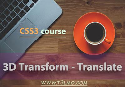 شرح 3D translate في لغة CSS3