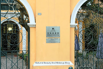 Entrance gate of Sir Robert Ho Tung Library located at Macau St.Augustine's Square, a Historical Heritage building