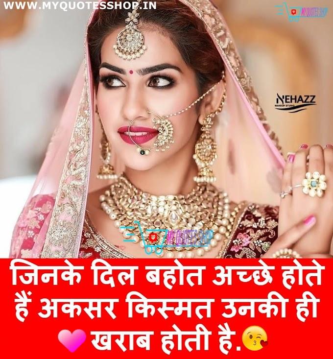 Love Shayari in Hindi for Girlfriend With Image Hd Download
