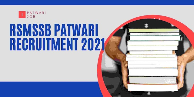 RSMSSB Patwari Online Form
