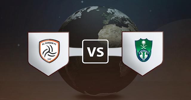 نتيجة مباراة الأهلي السعودي والشباب اليوم الاثنين 23 نوفمبر 2020 في الدوري السعودي