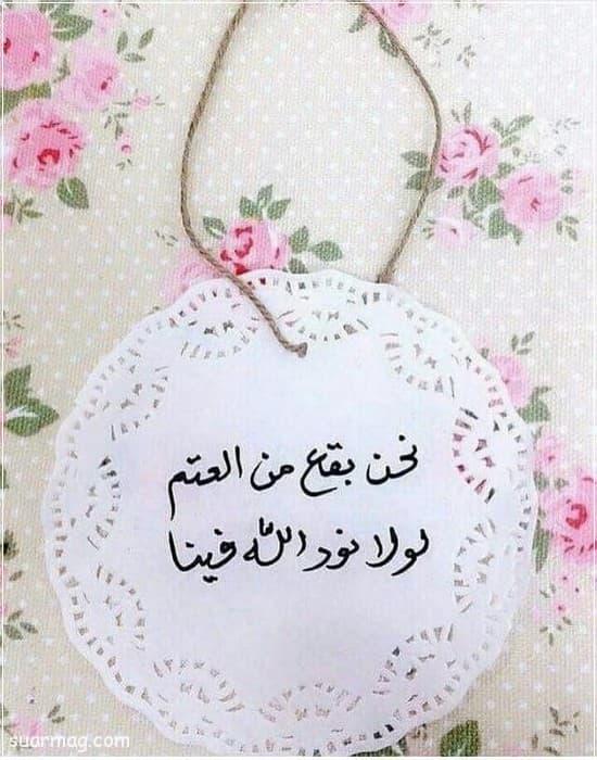 خلفيات واتس اب اسلاميه 3   Islamic WhatsApp wallpapers 3