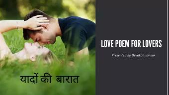 यादो की बारात || Love Poem For Lovers In Hindi