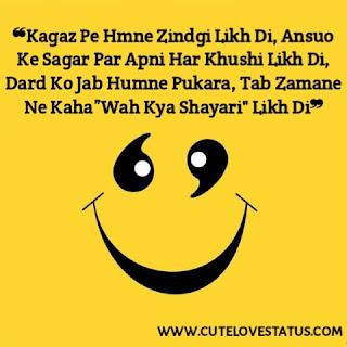 funny-shayari-hindi