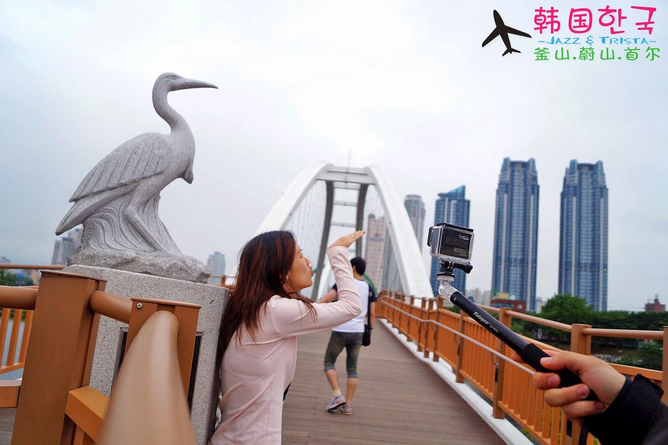【韓國游記】太和江大公園   蔚山  食在好玩 - 美食旅游部落格 Food & Travel Blog