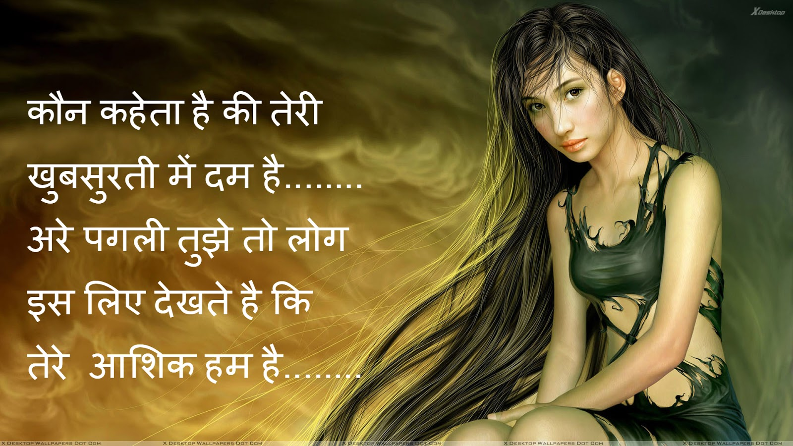 Wallpaper download love shayri - Wallpaper Download Love Shayri Love Shayari Wallpaper In Hindi