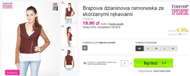 http://ebutik.pl/product-pol-149455-Brazowa-dzianinowa-ramoneska-ze-skorzanymi-rekawami.html?affiliate=marcelkafashion