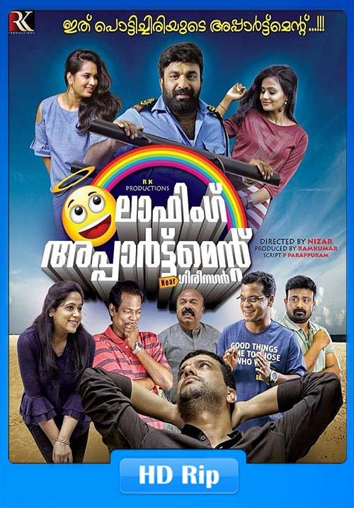 Laughing Apartment Near Girinagar 2018 Malayalam 720p x264 | 480p 300MB | 100MB HEVC