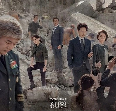 Drama Korea Designated Survivor : 60 Days Subtitle Indonesia