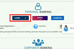 एसबीआई (SBI) नेट बैंकिंग को कैसे एक्टिवेट करें  How to register for SBI net banking online