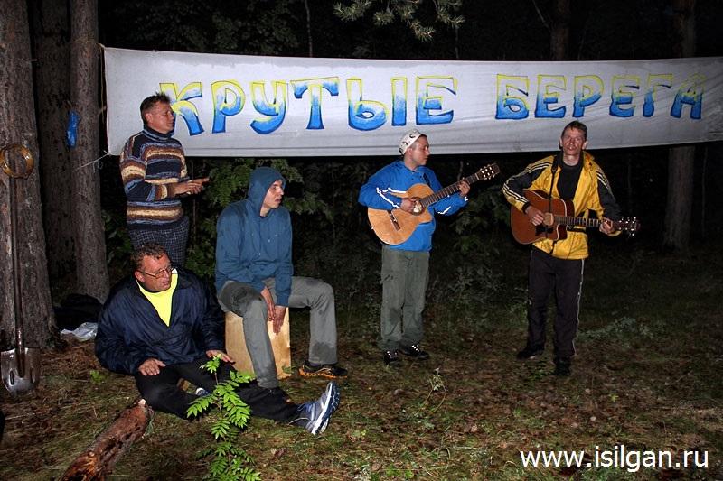 XVI-slet-avtorskoj-pesni-Krutye-berega-Gorod-Kyshtym-Cheljabinskaja-oblast