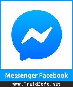 تحميل برنامج المكالمات الصوتيه على الفيس بوك