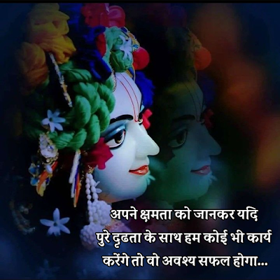 quotes about krishna