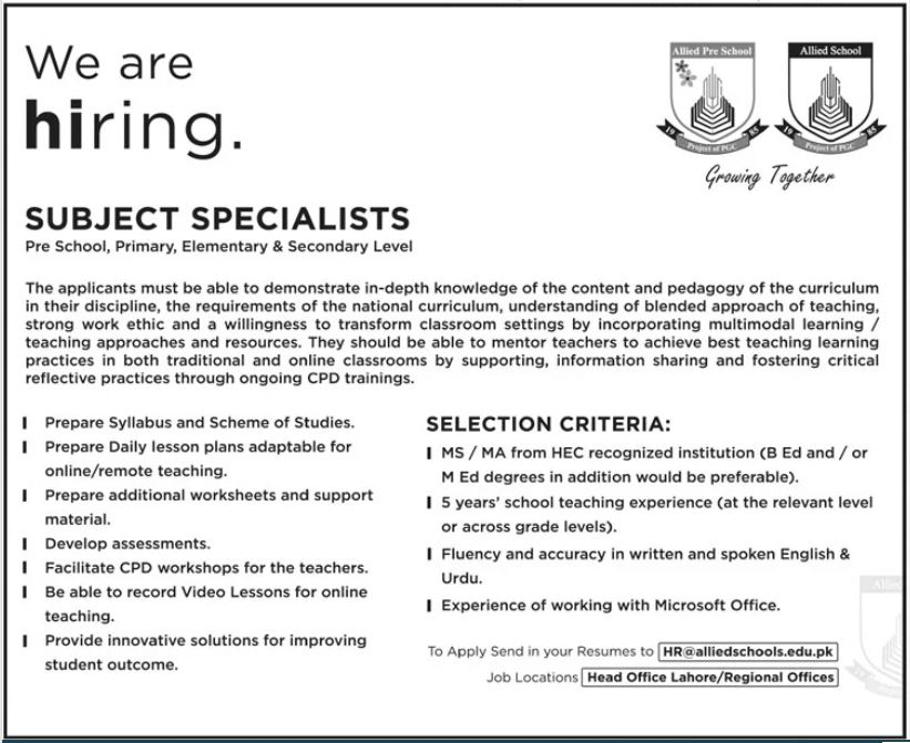 Allied School Project Lahore Jobs