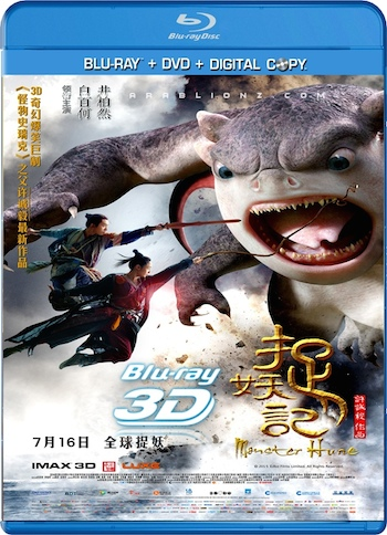 Monster Hunt 2015 Dual Audio ORG Hindi Bluray Download