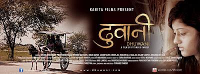 Dhuwani Movie Poster