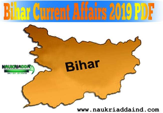Bihar Current Affairs 2019 PDF