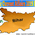 Latest Bihar Current Affairs 2019 PDF in Hindi & English, Download Here