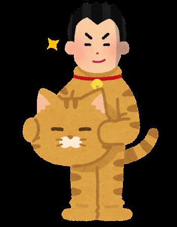 猫をかぶる人のイラスト(男性)