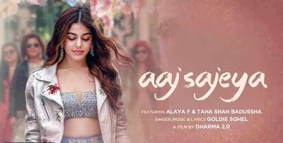 Lyrics Of New Songs Aaj Sajeya Song By Goldie Sohel