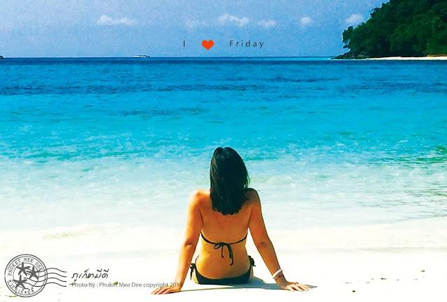กระบี่, เกาะรอก, ทะเลอันดามัน,