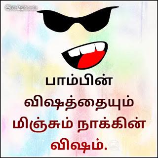 Thathuvam