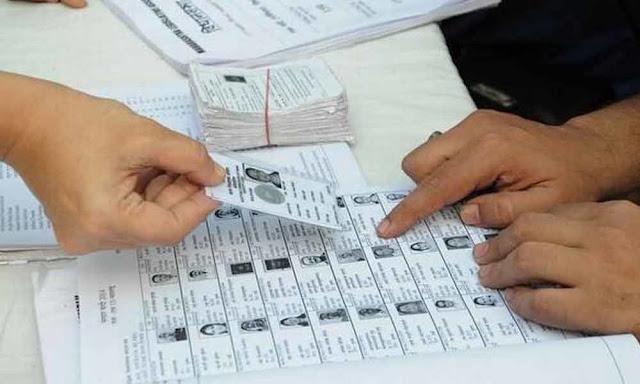 ऐसे घर बैठे चेक करें आपका नाम Voter List में है या नहीं, Polling Booth की भी पाएं जानकारी