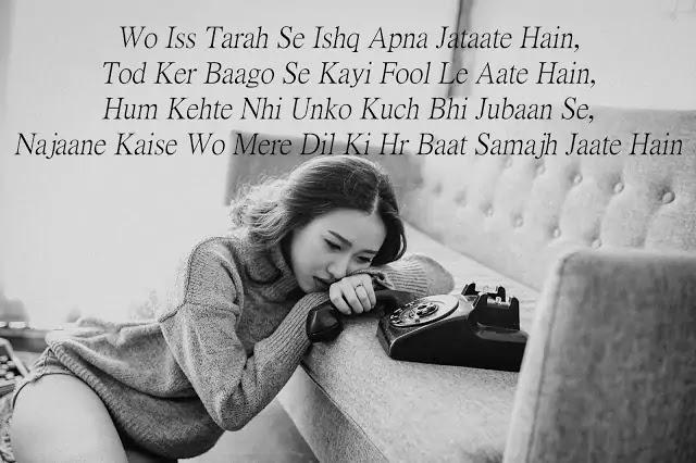 sad shayari in hindi status