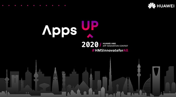 Huawei HMS App Innovation Contest, AppsUP
