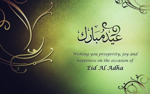Best Eid Adha SMS in Urdu and Hindi 2017