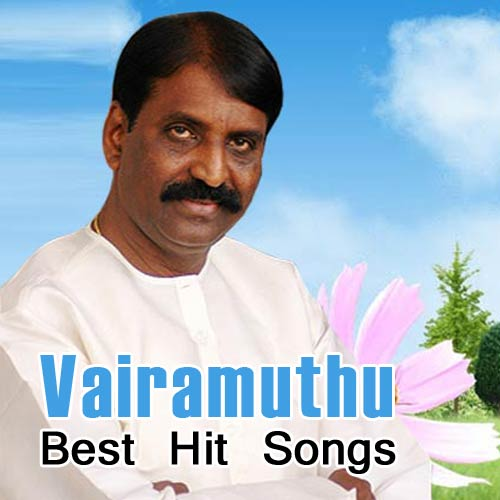 Amazing Singers Collection Vol - 3 Tamil Mp3 Free Download
